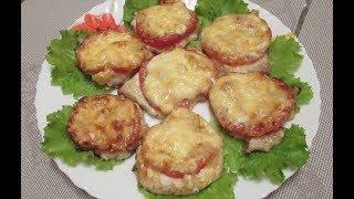 Куриная грудка с помидорами под сыром