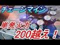 【EXVSMBON実況】チェーン・マイン単体火力200越え!【ケンプファー】