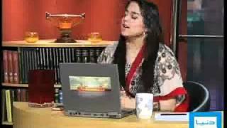 Dunya TV-HASB-E-HAAL-20-08-2010-6