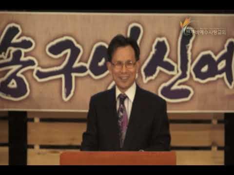 2018.12.31 송구영신예배(장현철 목사)