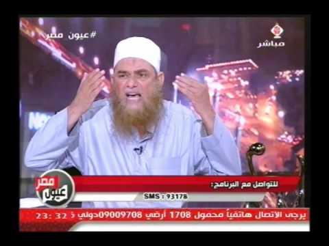 """""""عيون مصر""""داعيه ينفعل علي الهواء...مين هوعادل امام...انتوا هتحولنا لداعش غصب عننا"""
