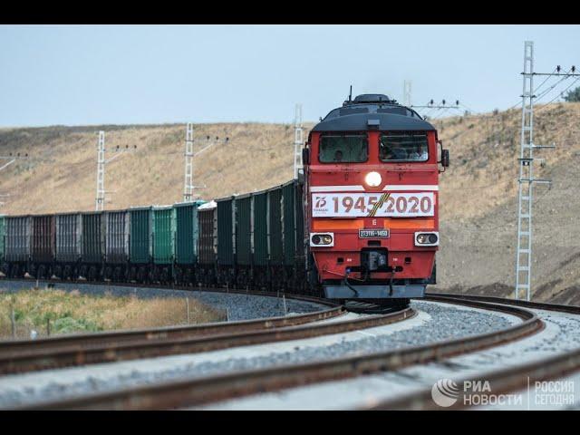 По Крымскому мосту запустили движение грузовых поездов