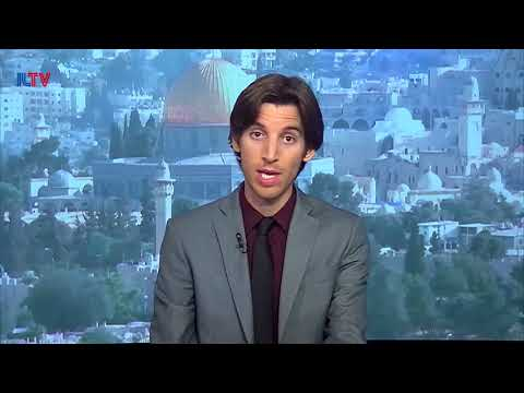 Your News From Israel- April 9, 2018