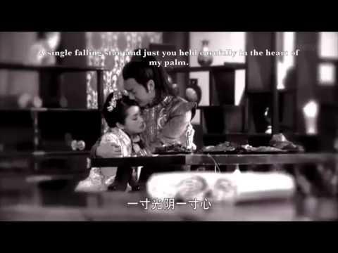 兰陵王 Lan Ling Wang MV_Heart of Palms (English Subbed)