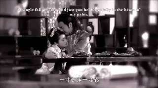 兰陵王 Lan Ling Wang MV_Heart of Palms (English Subbed)