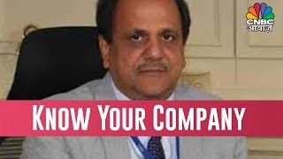 MMTC Limited On Know Your Company | Know Your Company