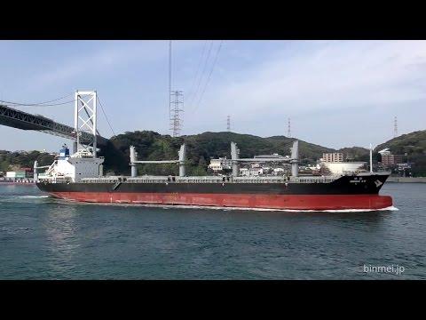 INDIGO SW - SAFETY MANAGEMENT OVERSEAS bulk carrier