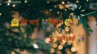 Happy New Year 2020 Happy New Year Status Ak creation 🔥👆