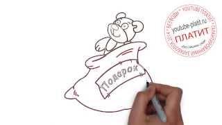 Волк из ну погоди  Как правильно рисовать Ну погоди карандашом(Ну погоди. Как правильно нарисовать волка или зайца из мультфильма Ну погоди поэтапно. На самом деле легко..., 2014-09-11T16:06:02.000Z)
