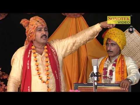 Nautanki -Phool Singh Ki Ladai Ganga Snan | Hariram Gurjjer, Ramkaran Haryanvi