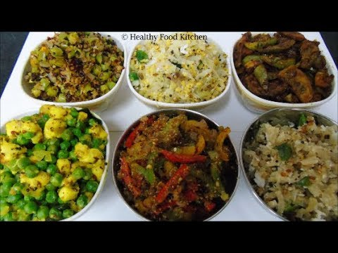 7days 7 Poriyal Recipes -Poriyal Varieties In Tamil -Poriyal Recipe - Vegetable Poriyal Recipe