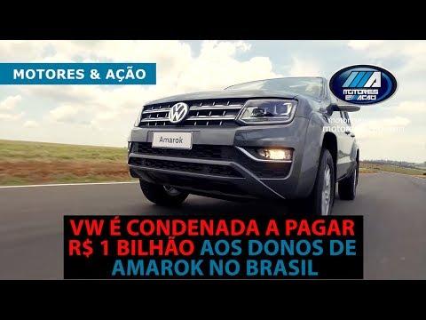VW é condenada a pagar R$ 1 bilhão aos donos de Amarok no Brasil