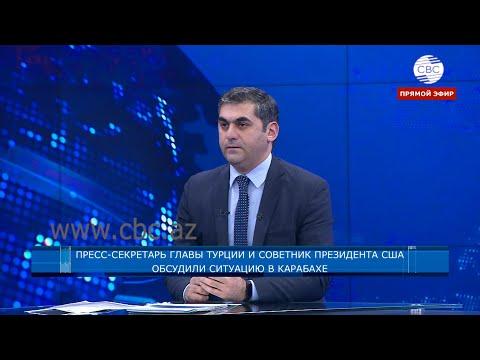 Сюрприз для Армении. США вынуждены учитывать роль Турции в регионе. Война в Карабахе все поменяла