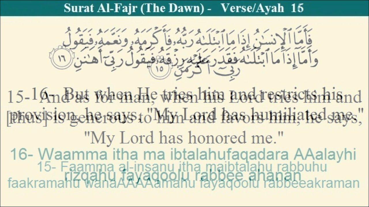 Quran 89 Surat AlFajr The Dawn Arabic and English