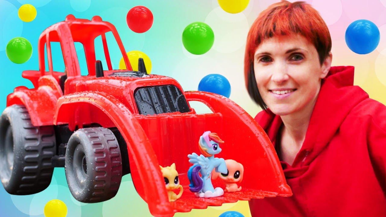 Мультик про игрушки и Красный трактор. Развивающее видео для малышей и Маша Капуки