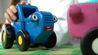 Поиграем в Синий Трактор - Тракторёнок не хотел за собой убирать игрушки