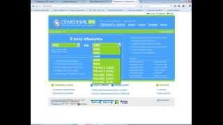 Как легко делать обмен  с кошелька Webmoneu на свою банковскую карту Приватбанка