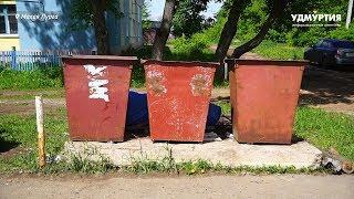 Установка контейнерных площадок в Малой Пурге