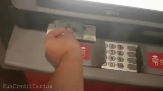 Как пополнить социальную карту москвича через банкомат(Инструкция как пополнить социальную карту москвича с платежным приложением банка через банкомат. На видео..., 2016-08-30T20:33:03.000Z)