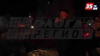 В Вологде в жилом доме взорвался бытовой газ