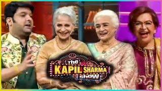 The Kapil Sharma Show : Helen, Waheeda Rehman & Asha Parekh RECALL Golden Era