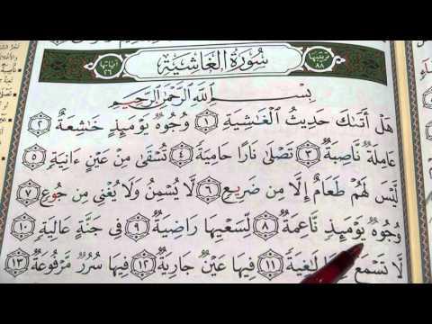 Tajweed of Juz 'Amma - Session 11 - Reading Surah Al-Ghashiyah الغاشية سورة - By Shaykh Hosaam