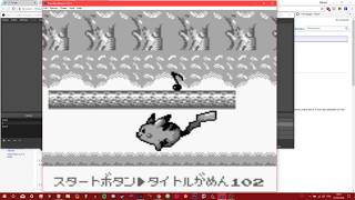 Pokemon Gold - Spaceworld '97 Demo : Hidden Minigame