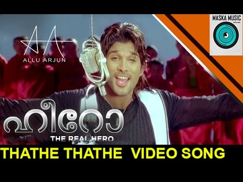 Allu Arjun  Thathe-Thathe his  -Video Song  Hero The Real Hero-  Allu A rjun ,Hansika