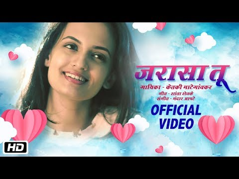 Jarasa Tu (Full Video)   Ketaki Mategaonkar   Latest Marathi Song 2018   Times Music Marathi