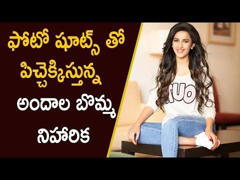 Niharika Konidela Latest Photo Shoot | Latest Telugu Movie News