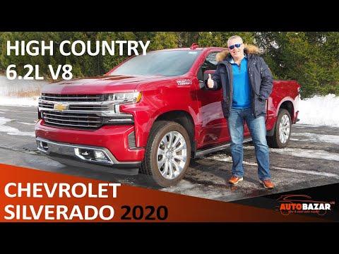 Первый обзор и тест-драйв 2020 Chevrolet Silverado High Country 6.2L V8