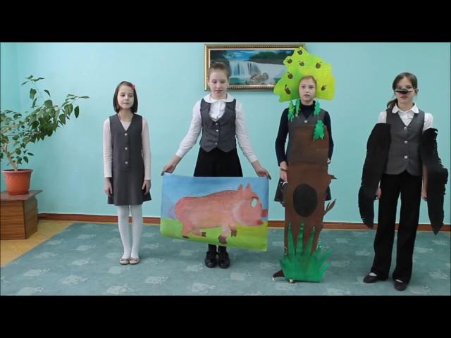 """Изображение предпросмотра прочтения – «4 Б класс МБОУ """"Гимназия № 1"""" г. Ангарск» читает произведение «Свинья под дубом» И.А.Крылова"""