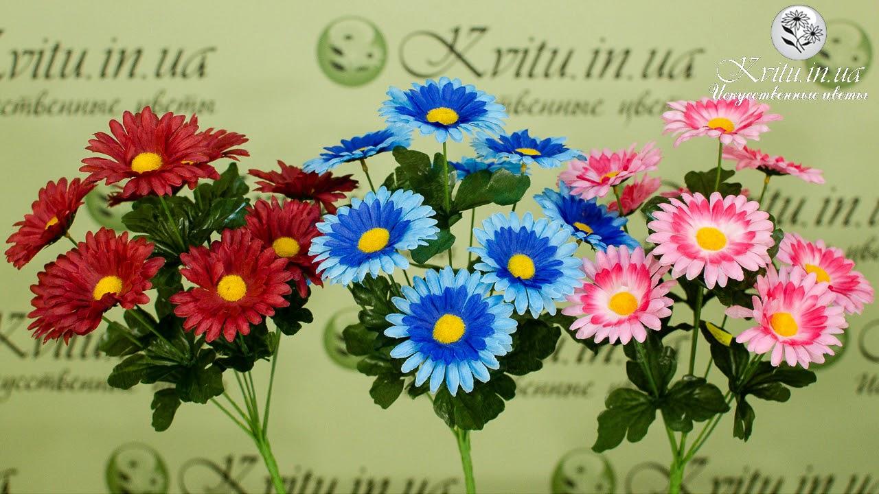kvitu.in.ua - интернет-магазин искусственных цветов! 774 Букет ромашек 8614d2f38beb4