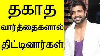 'Abused Me' Arun Vijay Speech at Kuttram 23 Press Meet | Kuttram 23 Movie Press Meet