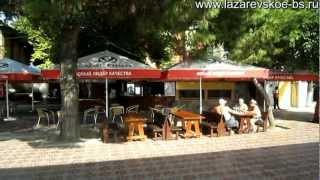 Курортный поселок Лазаревское. Детский отдых на море(, 2011-05-08T09:25:21.000Z)