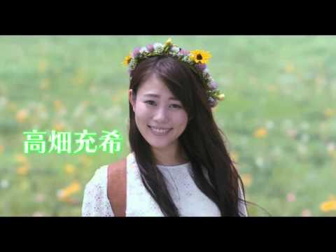 映画『植物図鑑 運命の恋、ひろいました』予告編