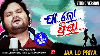 Lagile Lagu Mo Mane Nia | Jaa Lo Priya | Official Studio Version | Humane Sagar | Odia Sad Song