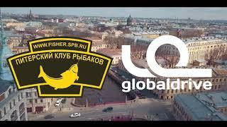 Смотреть видео Globaldrive на БОТ-параде в Санкт-Петербурге. Открытие навигации онлайн