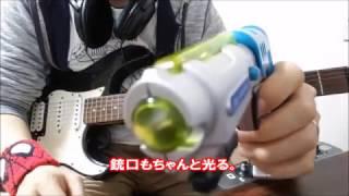 光線銃を手に入れたのでギターで鳴らしてみた!