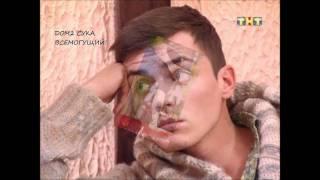 Евгений Кузин и Глеб Жемчугов - Я твой супергерой
