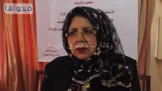 بالفيديو: أمين عام المرأة بقائمة في حب مصر تحقيق طموحاتي في مساعدة المرأة