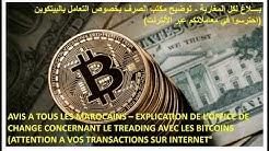 BITCOIN AU MAROC : L'office des changes interdit l'utilisation du Bitcoin.