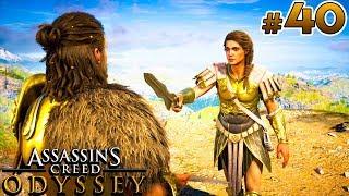 Assassin's Creed Odyssey (40) - Koniec Odysei! | Vertez | Zagrajmy w AC Odyseja