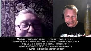 Важный момент - ГРОБЫ в РОССИЮ !