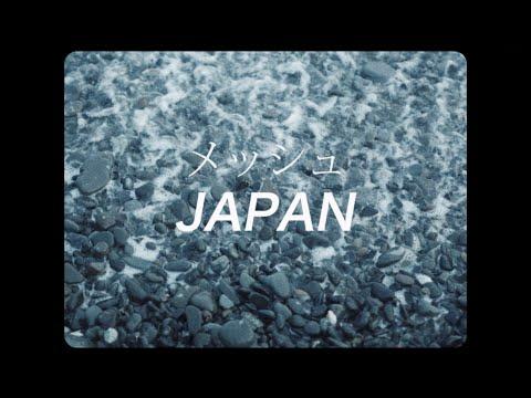 Japan Mesh - Sony a7sii Travel Film