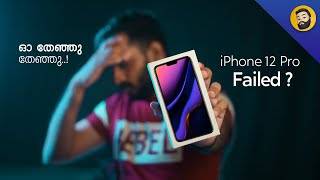 iPhone 12 Pro is a Disappointment!- in Malayalam