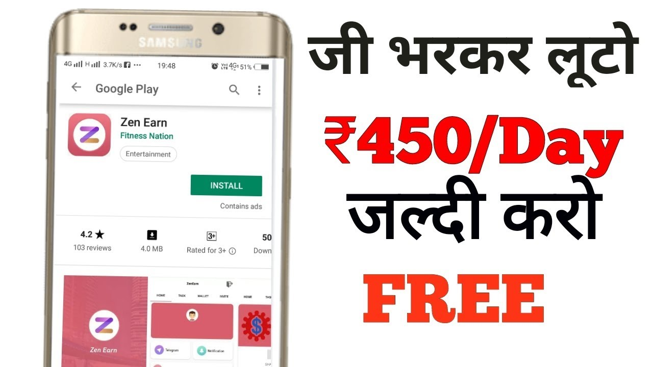 Earn Money online Rs 450/Day with Zen earn app!!!free paytm cash !daily income offer