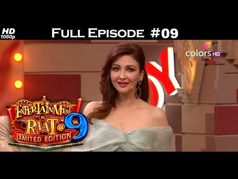 Entertainment Ki Raat - Season 2 - Bappi Lahiri - 19th May 2018 - एंटरटेनमेंट की रात  - Full Episode thumbnail