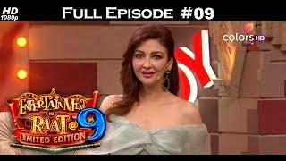 Entertainment Ki Raat - Season 2 - Bappi Lahiri - 19th May 2018 - एंटरटेनमेंट की रात  - Full Episode