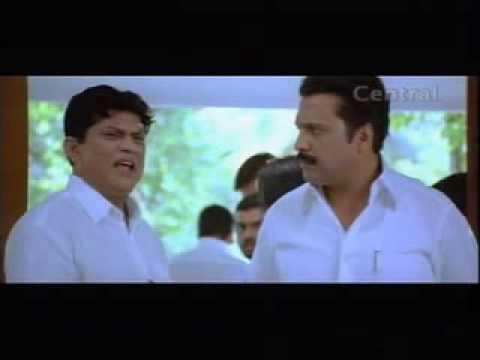Sagar Alias Jacky Reloaded Super Dialogue 2